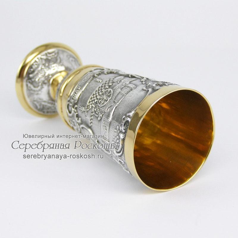 Серебряная рюмка на ножке Москва