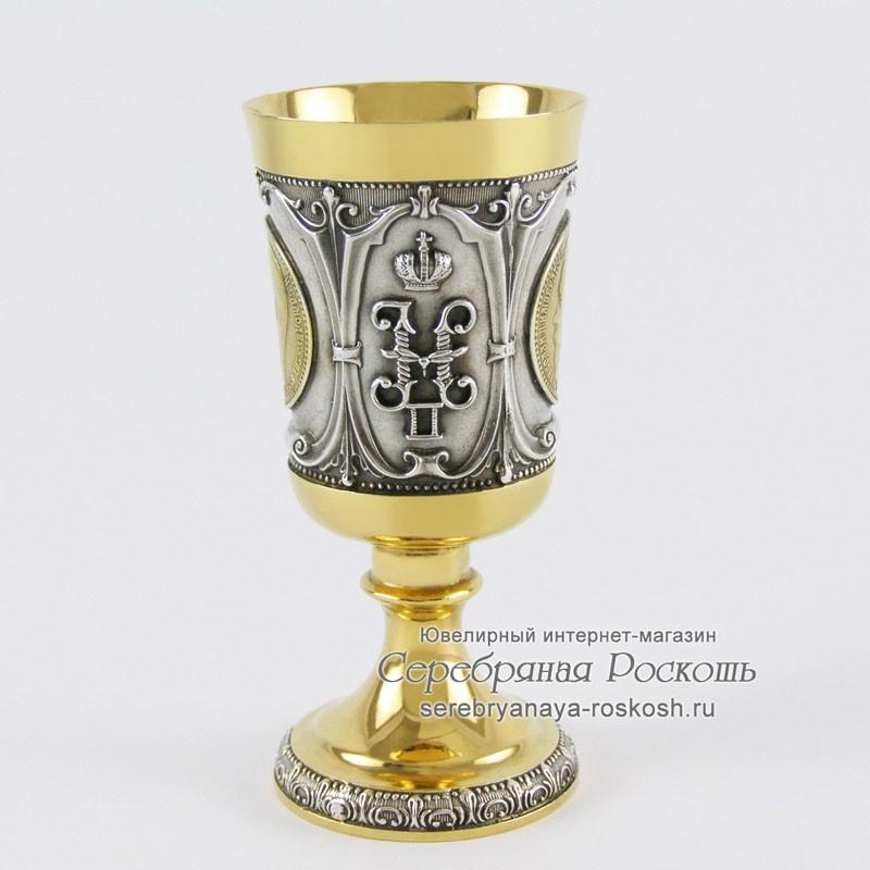Серебряная рюмка на ножке Николай II