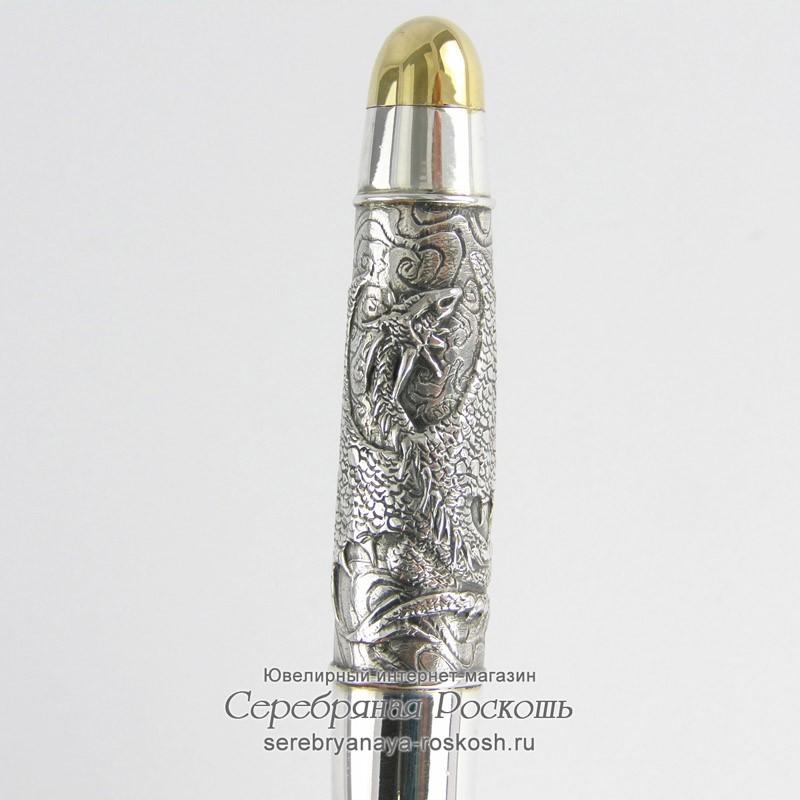 Подарочная ручка из серебра Дракон