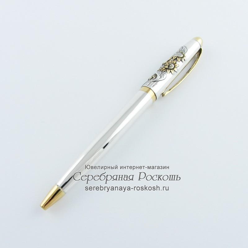 Серебряная ручка Подсолнухи