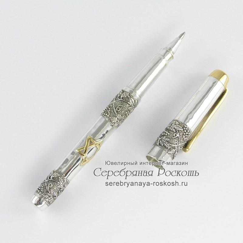 Эксклюзивная ручка из серебра Звезда Давида