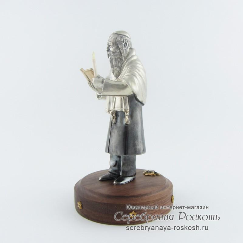 Серебряная статуэтка чтение Торы