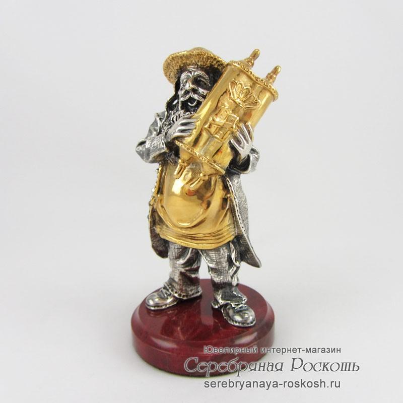 Серебряная статуэтка Еврей со свитком Торы
