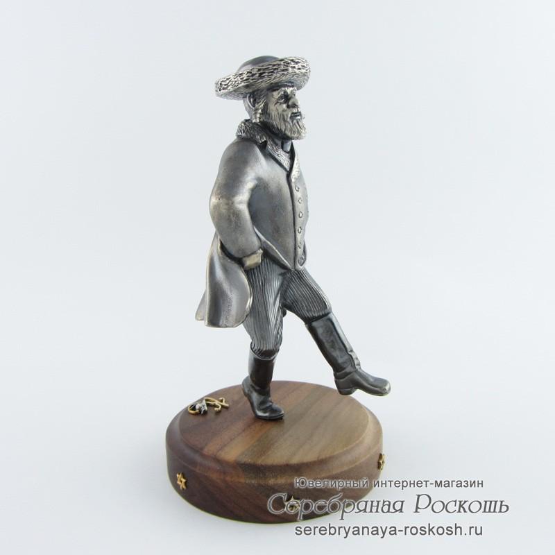 Серебряная статуэтка Хасид