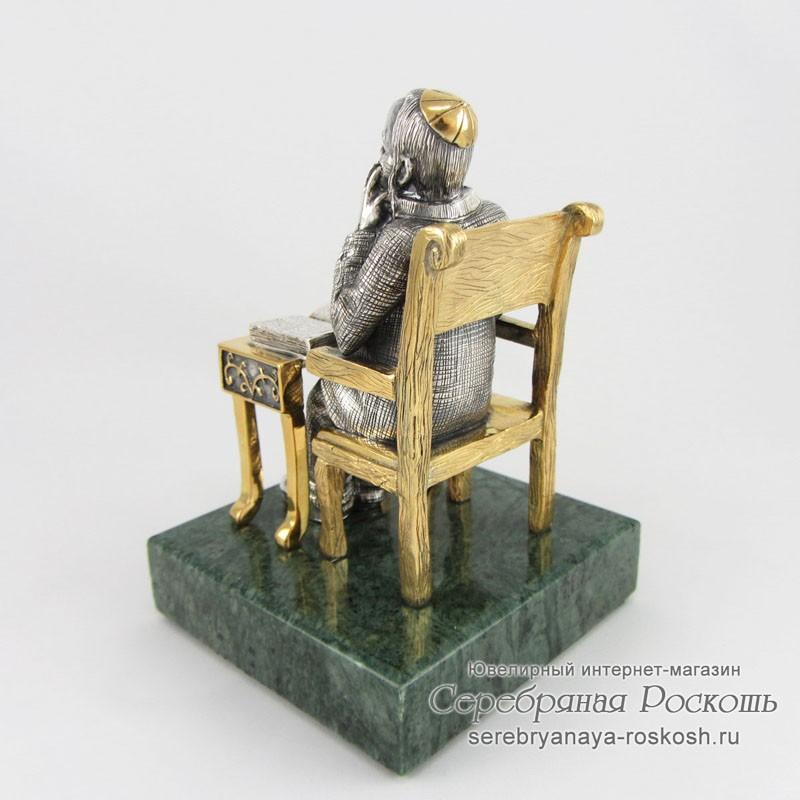 Серебряная статуэтка Еврей за столом с Торой