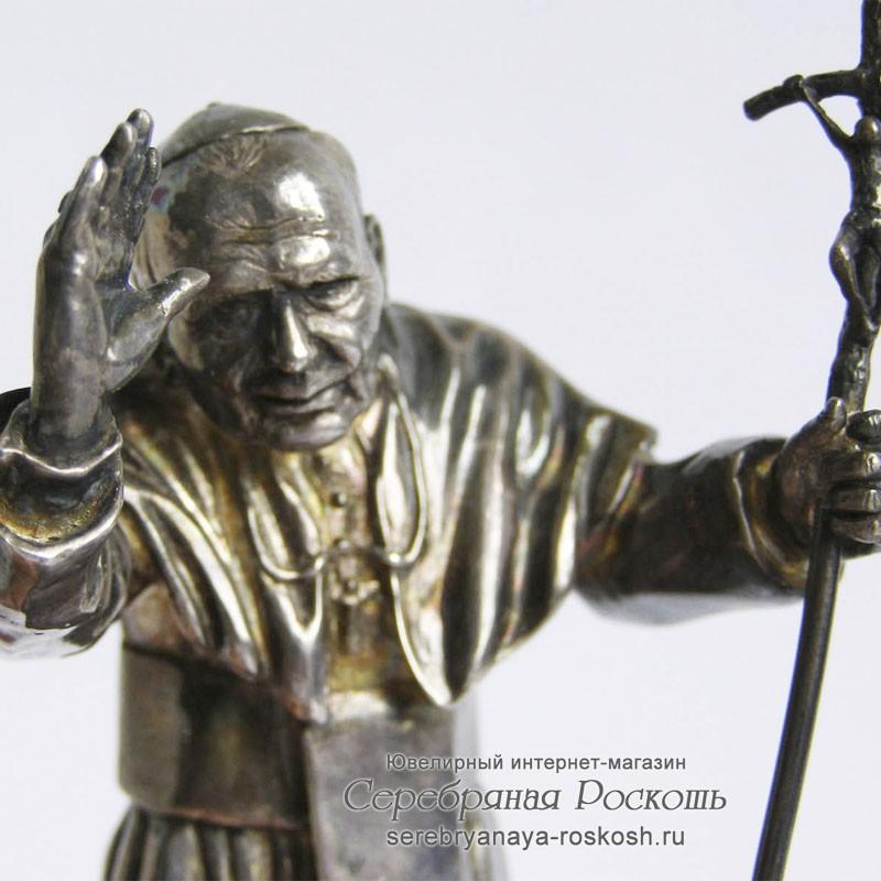 Серебряная статуэтка Иоанн Павел II