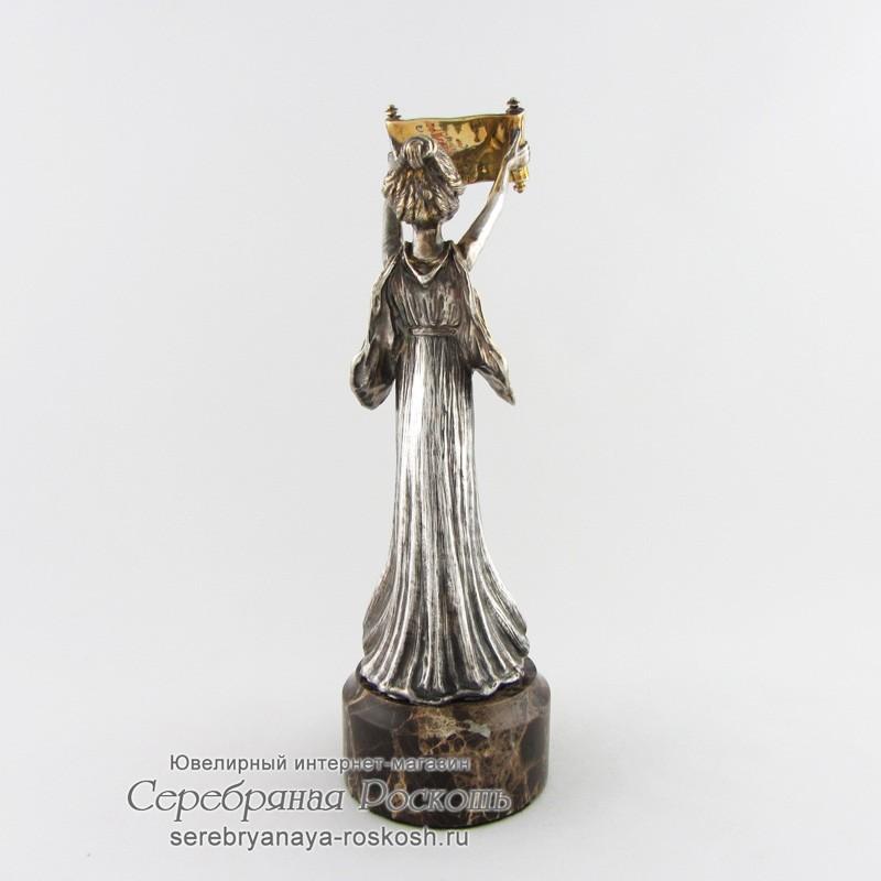 Статуэтка из серебра Юстиция