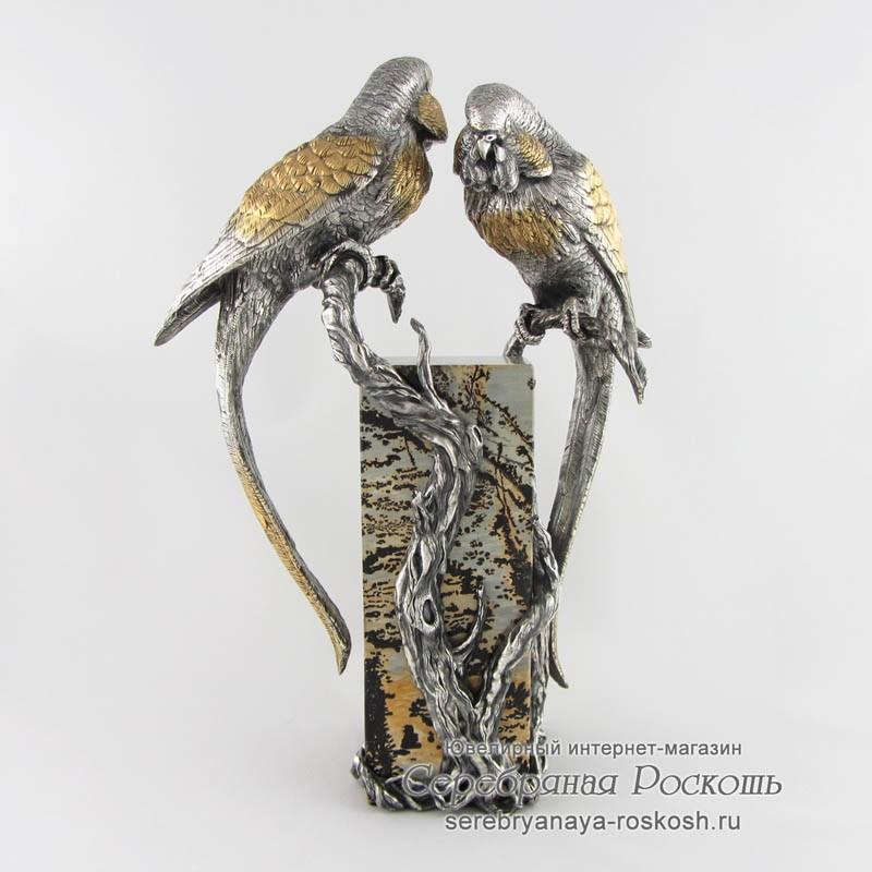 Серебряная статуэтка Попугаи