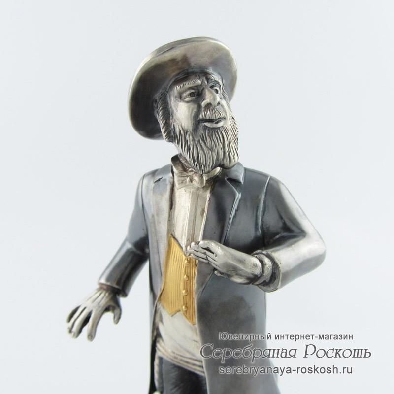 Серебряная статуэтка Равин