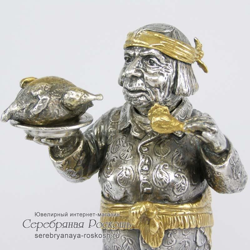 Статуэтка из серебра Тётя Роза