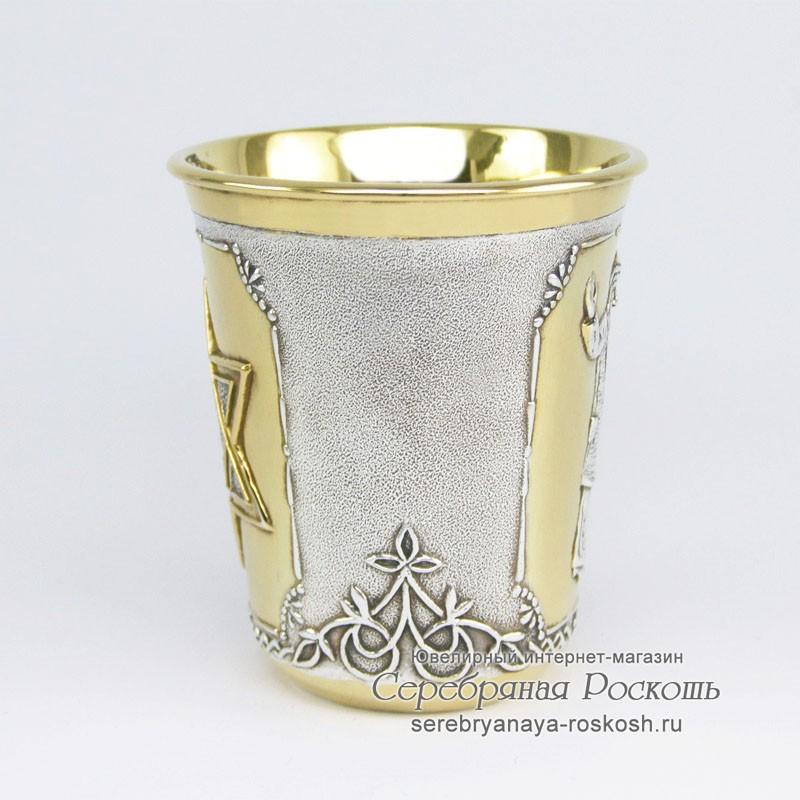 Серебряная стопка Звезда Давида