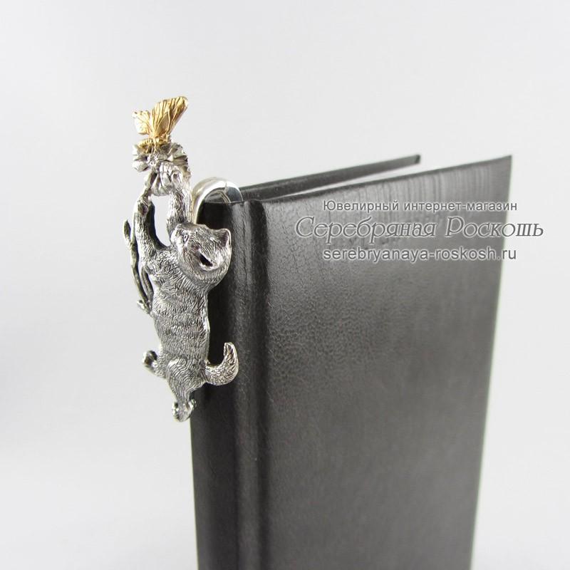 Серебряная закладка для книг Кот с бабочкой