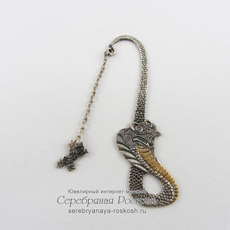 Серебряная закладка для книг Змея