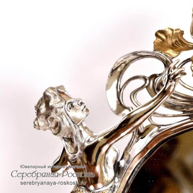 Серебряное настольное зеркало Девушка