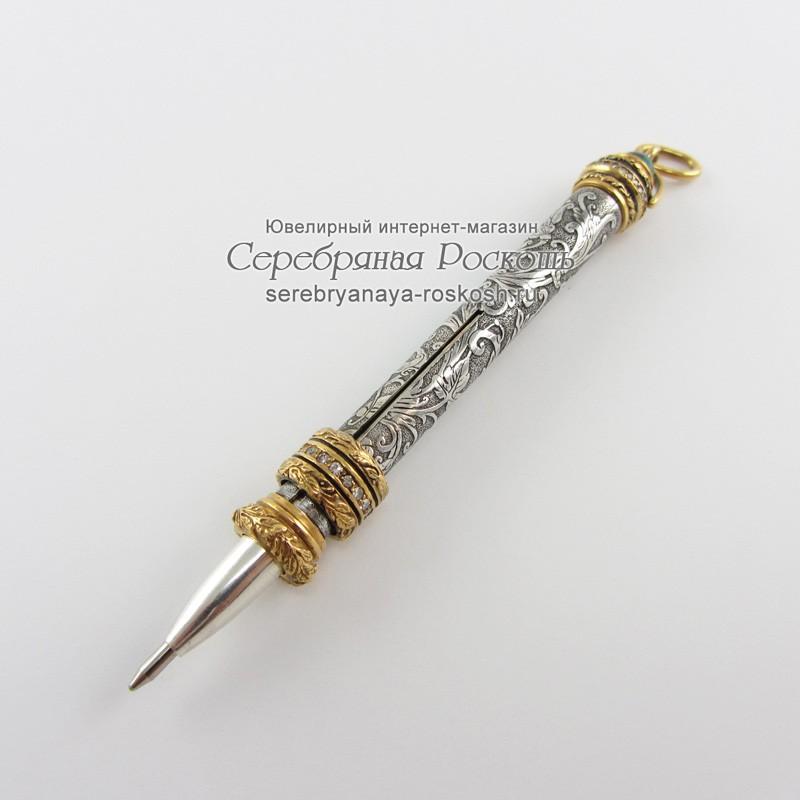 Серебряные карманные ручка и карандаш