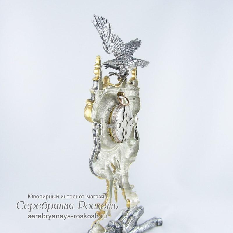 Серебряные часы Орел