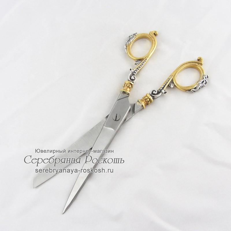 Серебряные портновские ножницы