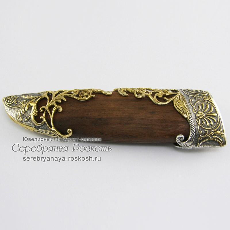 Нож охотничий Грифон (без упаковки)