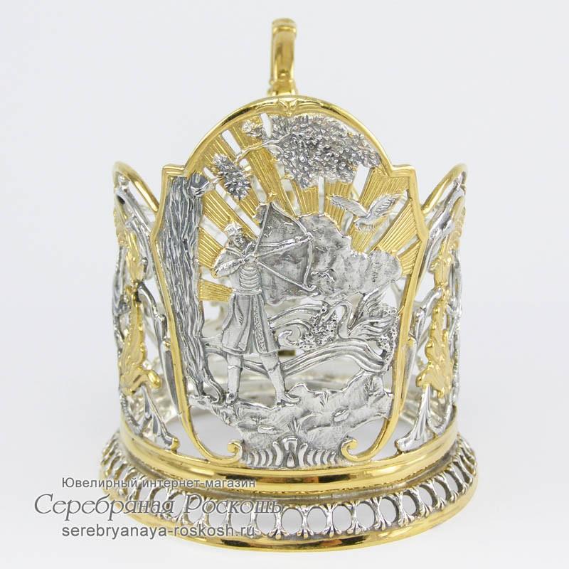 Серебряный подстаканник Сказка о царе Салтане