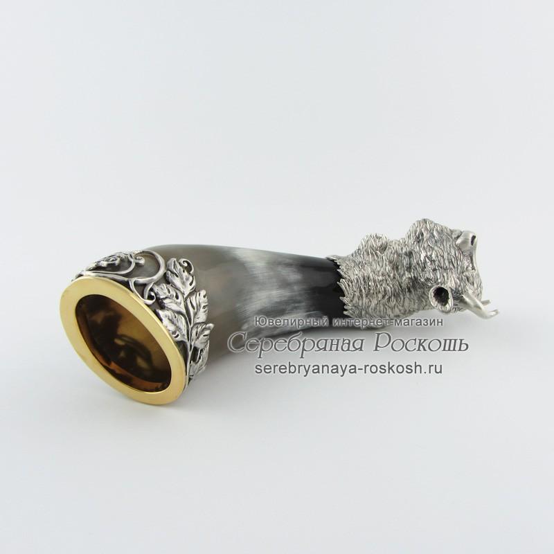 Серебряный рог для вина Бык