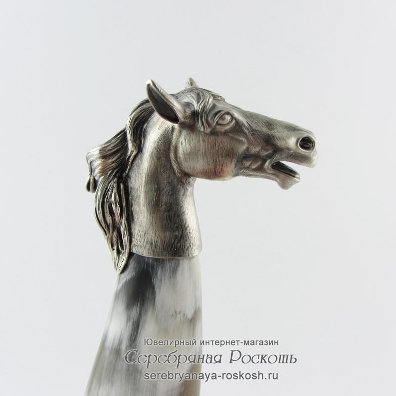 Серебряный рог для вина Лошадь