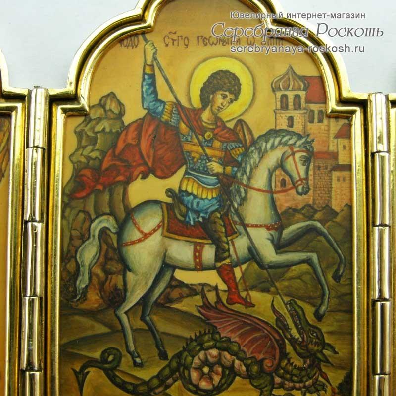 Серебряный складень Георгий Победоносец