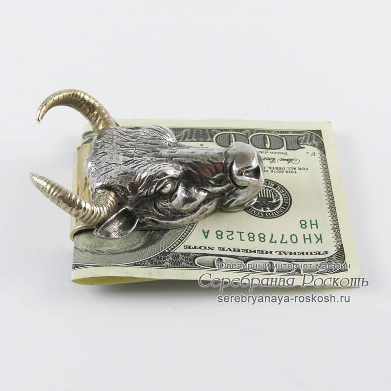 Зажим для денег Бык