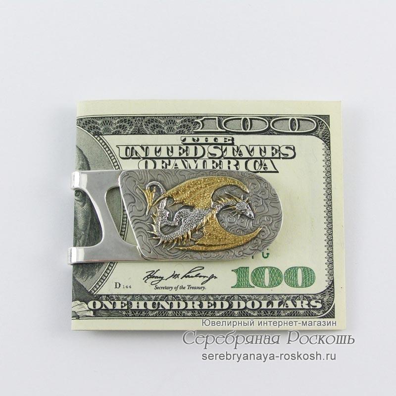 Мужской зажим для денег Дракон