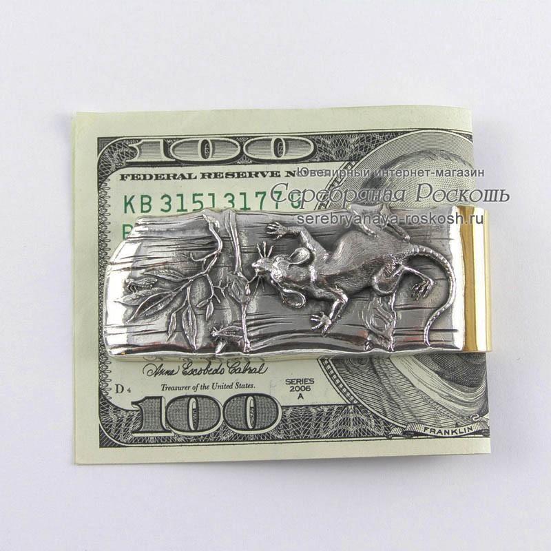 Оригинальный зажим для денег Крыса