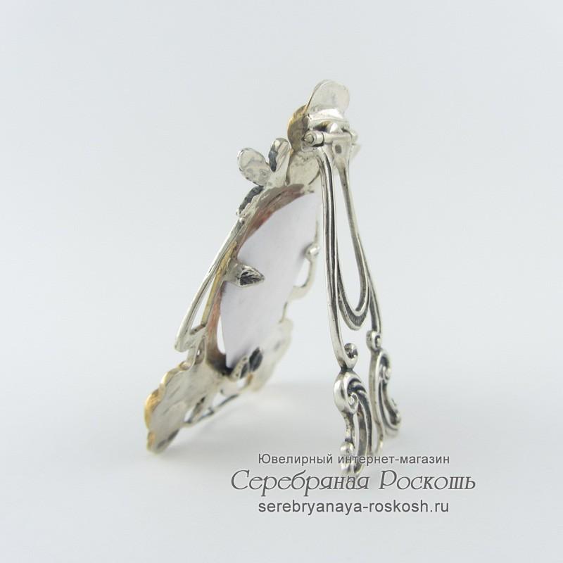 Серебряная фоторамка Анютины глазки