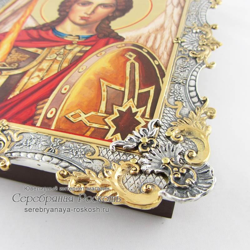 Серебряная икона Архангел Михаил