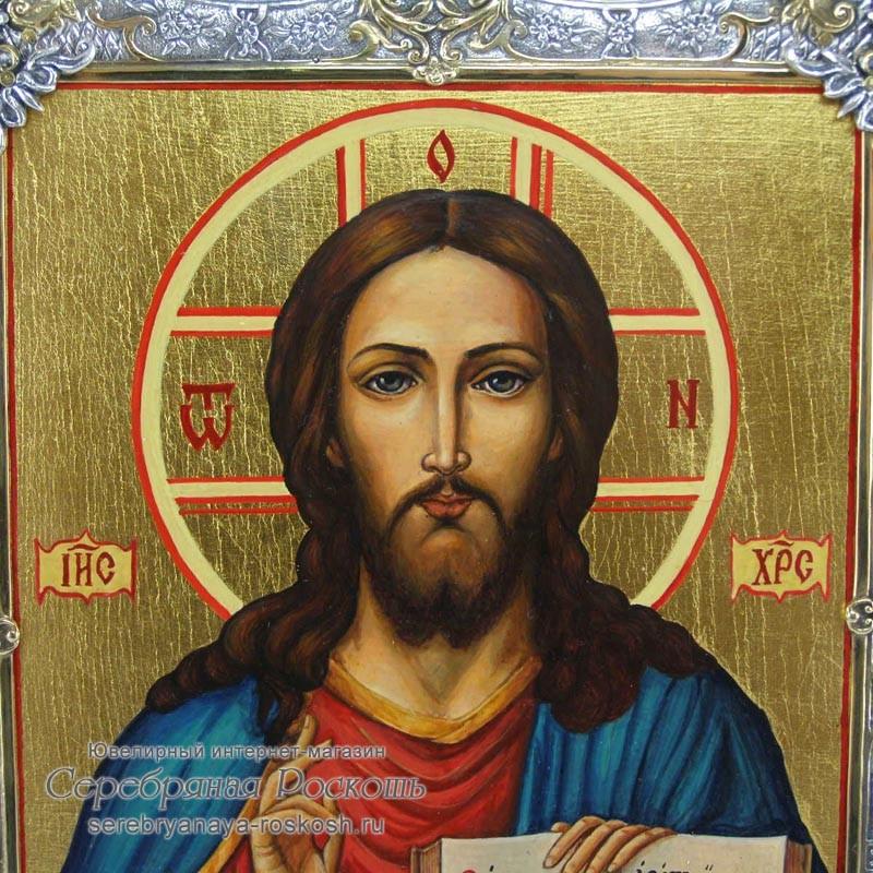 Серебряная икона Иисуса Христа Спасителя