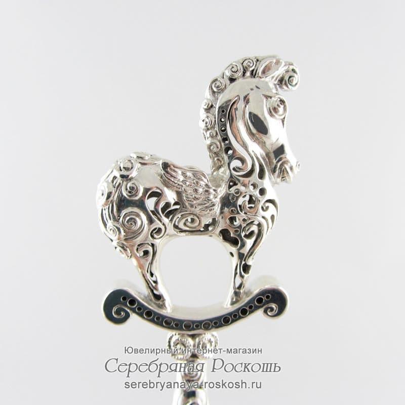 Серебряная погремушка Лошадка - Пегас