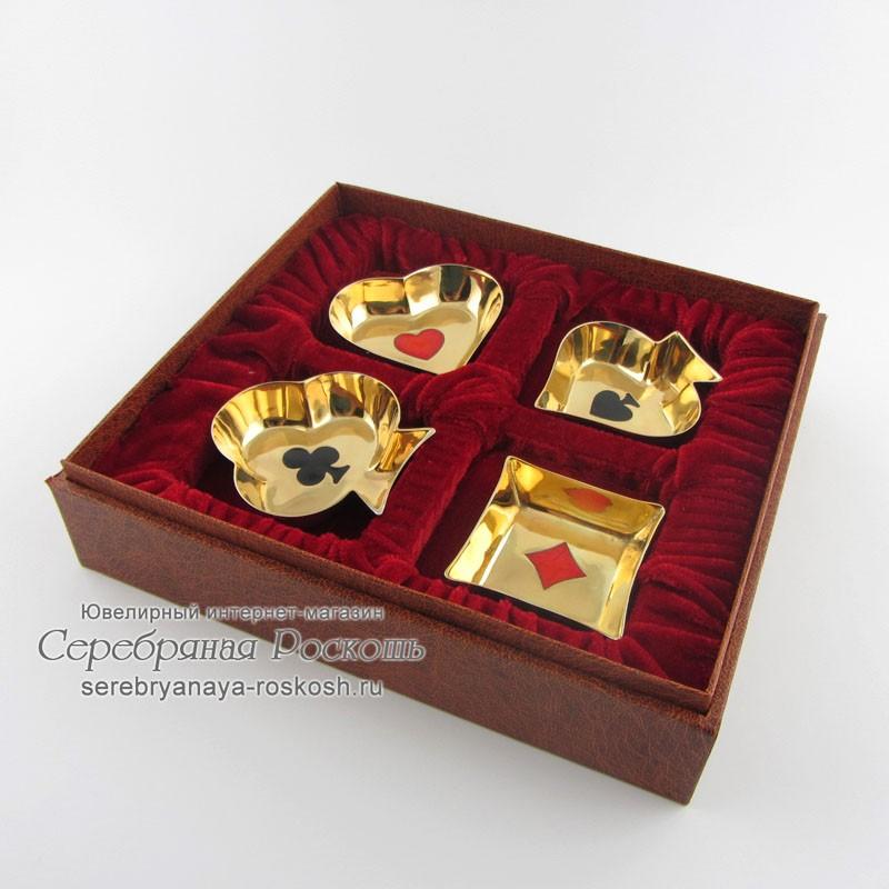 Серебряные пепельницы Масти карт