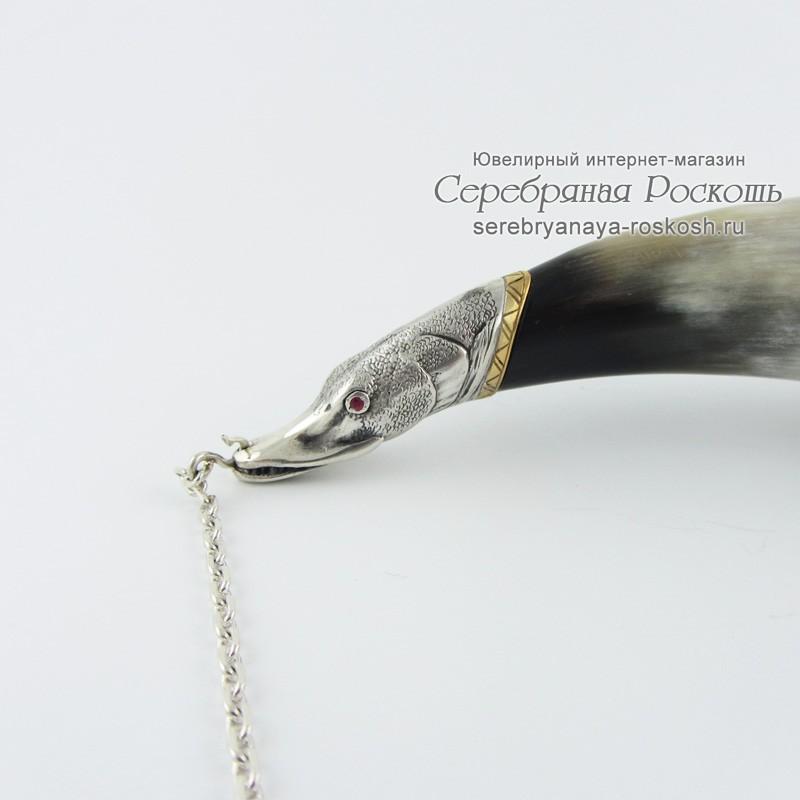 Серебряный ритон Щука