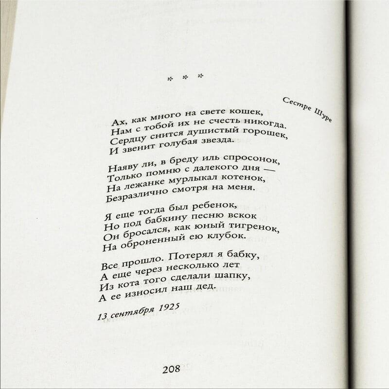 Сергей Есенин Полное собрание сочинений в кожаном переплете