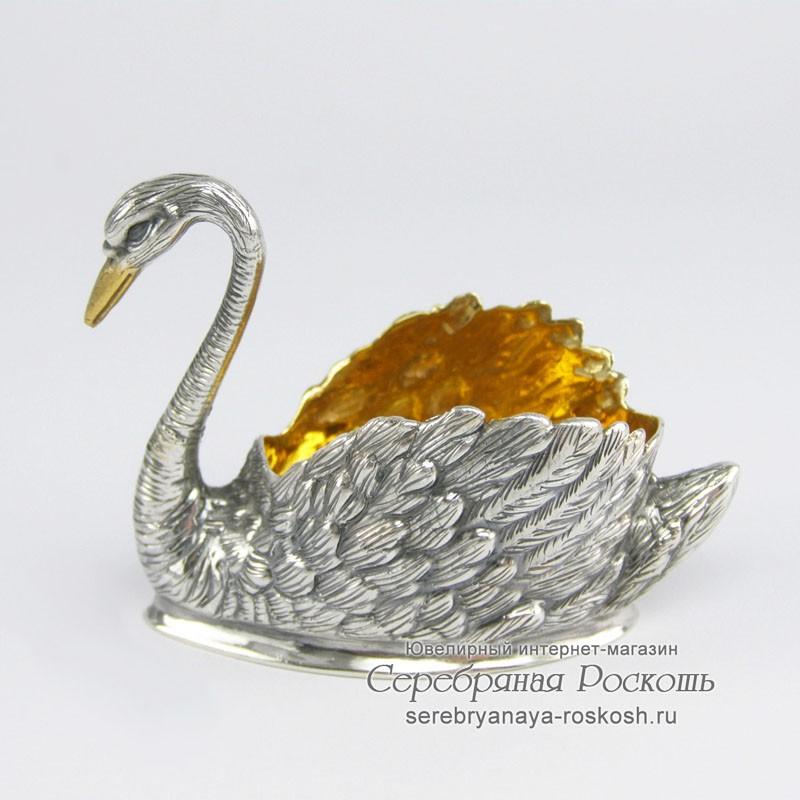 Солонка из серебра Лебедь - маленькая