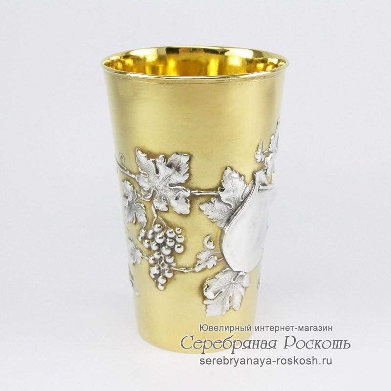 Серебряный стакан Виноград