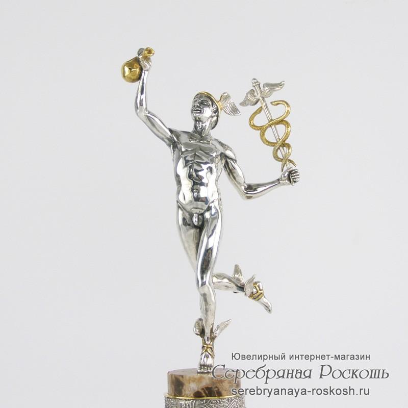 Статуэтка Бог Меркурий