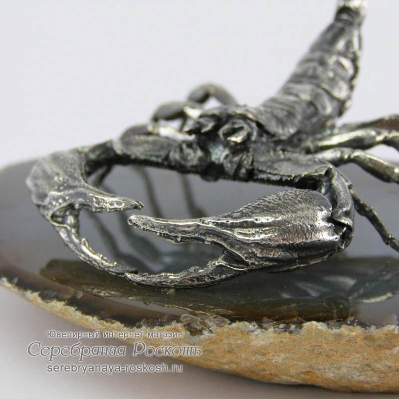 Серебряная статуэтка Скорпион