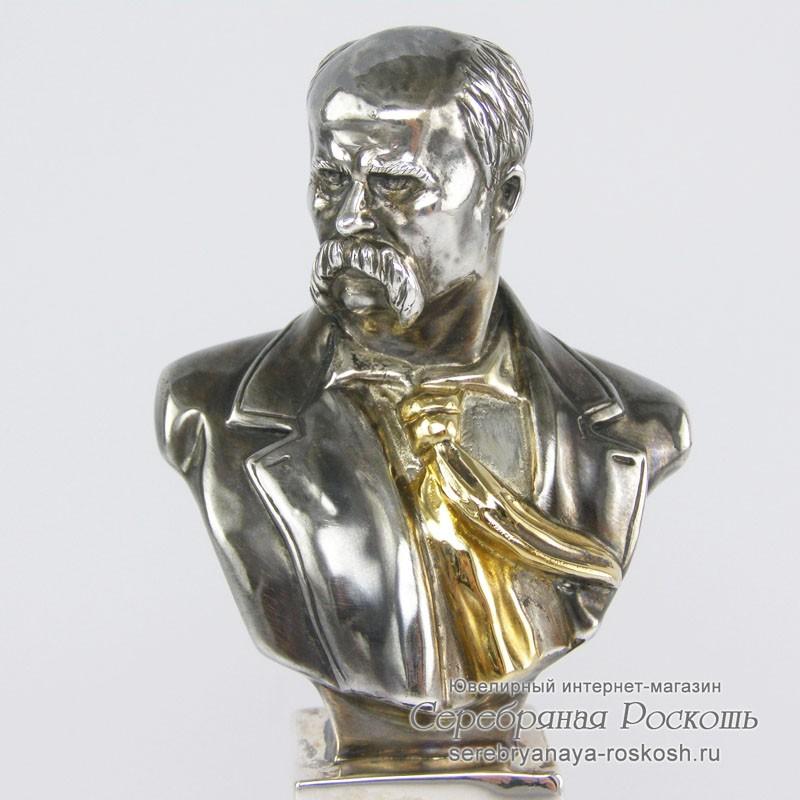 Серебряный бюст Тараса Шевченко