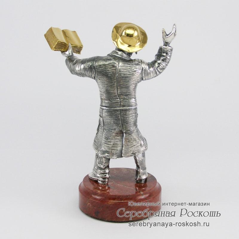 Статуэтка из серебра Еврей с Торой