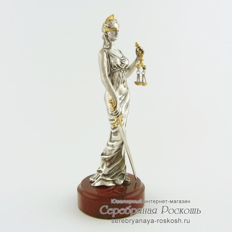 Серебряная статуэтка Фемида - Богиня правосудия