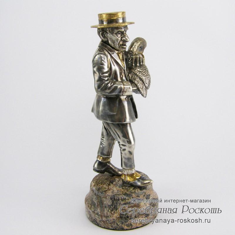 Статуэтка из серебра Паниковский