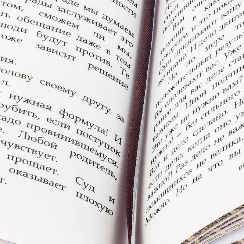 Тарасов Владимир - Технология жизни - Книга для героев