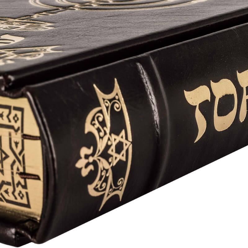 Тора, Пятикнижие, Моисеев Закон - В кожаном переплете