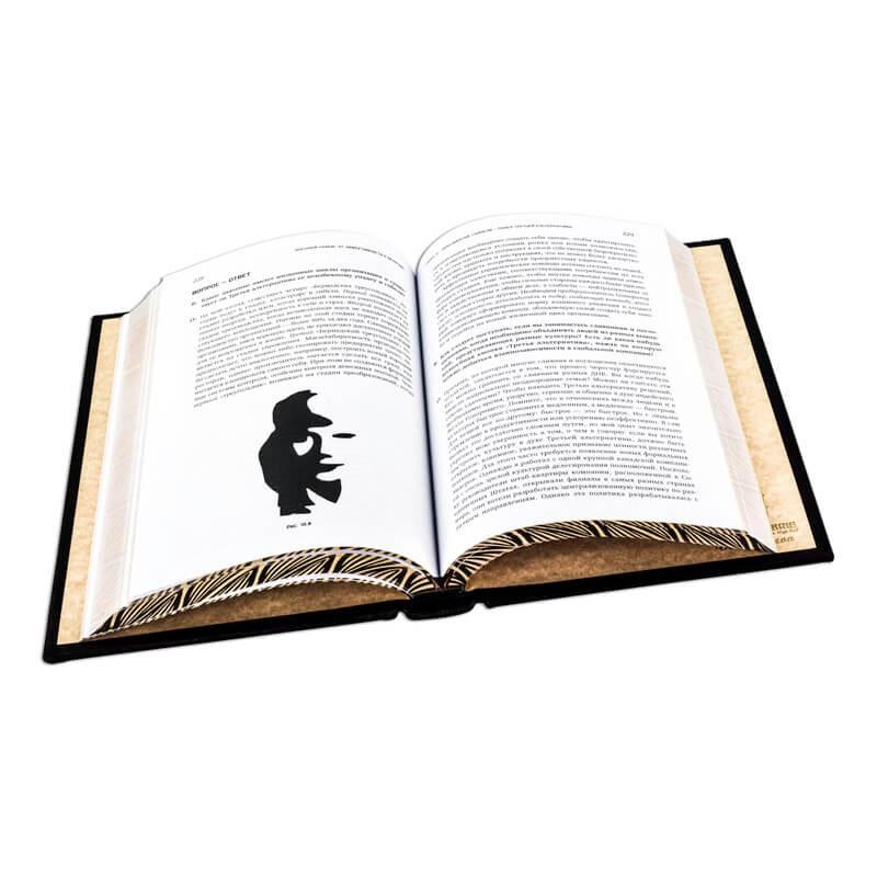 Восьмой навык от эффективности к величию - Стивен Кови