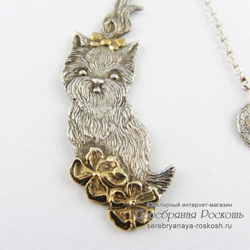 Серебряная закладка для книг Собака