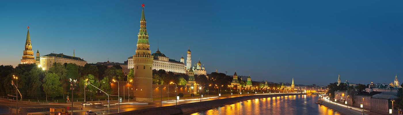 Ювелирные выставки в Москве