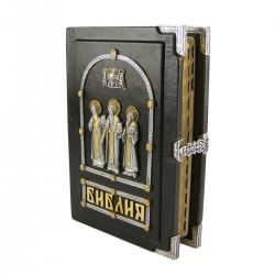 Библия в серебре Три святителя